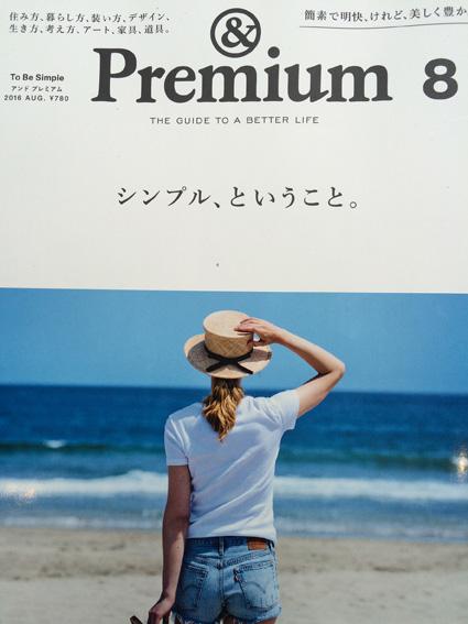 & Premium 8 magazine